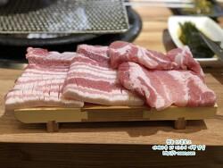 양산맛집 - 물금 범어 참숯 수제갈비 전문점 홍이집
