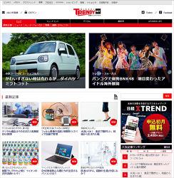 프로듀스48 도 결국 일본 아이돌 산업의 글로벌 전략 일환?