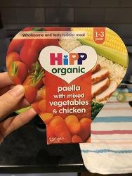 [영국육아] 1-3세용 유기농 시판 이유식 Hipp Organic 첫 시도