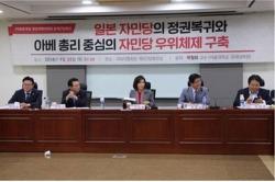 자유한국당 원내대표에 나경원, 이로서 아베와 박근혜 기세가