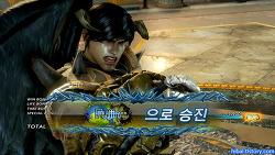 철권7 파랑단 푸진 달성