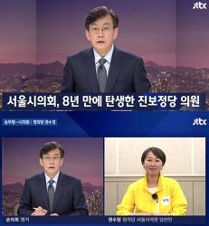 박원순-정의당은 뜨는 해, 이재명-한국당은 지는 해