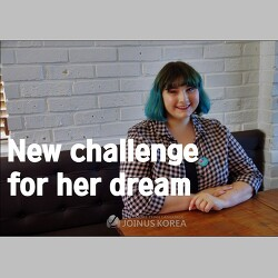 [Jointerview] Gwen's new challenge for her dream.