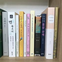 [서점탐방⑥] <취미는 독서> 해리단길 속의 작은 공간이 주는 따스함