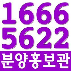 [강남상가분양] 신사역 롯데 멀버리힐스(가칭)상가 필수정보