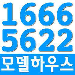 월곶역 부성파인하버뷰 (시흥시 월곶동 아파트) 분양가