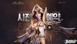 정통 PC MMORPG 아스텔리아 프리뷰