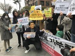 후쿠시마 방사능 수산물 수입 규제, WTO 패소…향후 전망은?