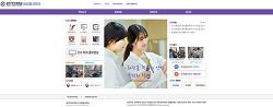 YSM마케팅컨설팅 윤수만 소장 2019년 광주여자대학교 화장품과학과 겸임교수 임용