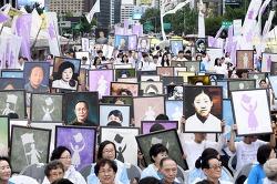 역사 속에 묻혀버린 여성 독립운동가