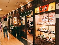 [텐진 규동 맛집] 규신(牛心) [텐진 맛집, 텐진, 후쿠오카 맛집]