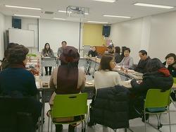 [교육강사단] 2019년 2월 월례회의 개최