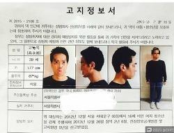 고영욱 근황/전자발찌/성폭행/사건/깔끔정리!!