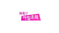 엘지 유플 교육영상 타이틀