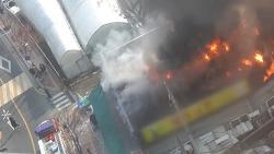 수원 대형마트 화재 3백 명 긴급 대피, 사고 원인 충격