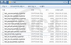무료 복구 툴이 개발된 CryptoNar 랜섬웨어