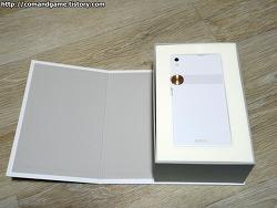 팬택 스카이 아임백 (IM-100K) 간단사용기
