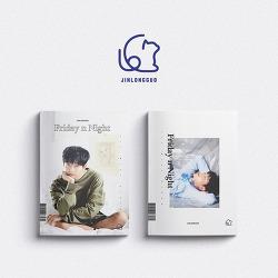 [김용국] FRIDAY N NIGHT 1st mini album
