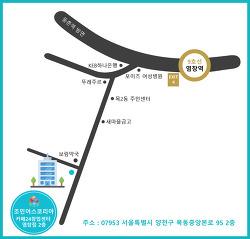(공지) 조인어스코리아 이전 안내 - 새 주소 안내 (염창역) - New office (Yeomchang stn.) #line 9