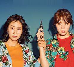 영화 걸캅스(Miss & Mrs. Cops, 2019) 후기, 결말, 줄거리