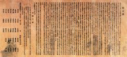 기미 독립 선언서 원문과 해석본