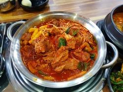 대전 관평동 점심식사 열두달꽃돼지밥상 매운갈비찜 맛집