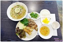 비 내리는 날 땡기는 남포동 쌀국수, 분짜 맛집 포빅