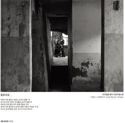 2018 한상천 사진전 '별' - 윤트리오