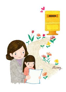 illumong's illust - yellow mailbox