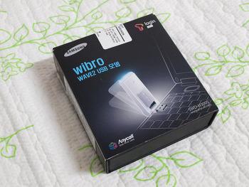 SWD-H300S, 언제 어디서나 인터넷을 즐길 수 있는 WiBro WAVE2모뎀