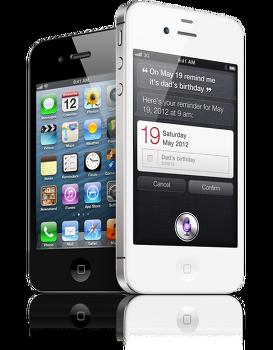 아이폰4S iOS6 업데이트 후 112 긴급 전화가 안된다?