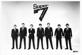 무한도전, 슈퍼7콘서트 취소 시킨 팬 수준이란....