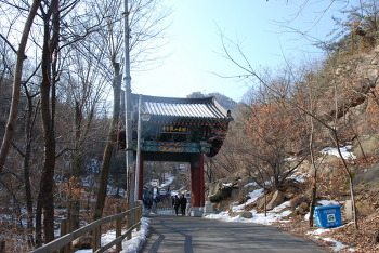 2월12일(토) 관악산, 연주대~공대능선