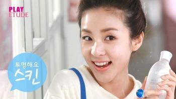 에뛰드'스킨맑음' │ 메이킹 영상 │2012