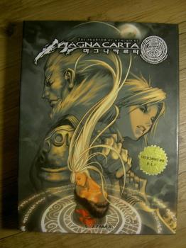 마그나 카르타 - 눈사태의 망령 OST (자동재생)