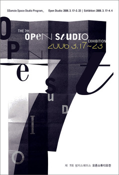 7th Open Studio Exhibition