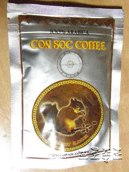 베트남의 최고급 커피 콘삭(consok, 다람쥐똥 커피)의 느낌