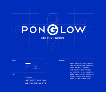 ponGlow