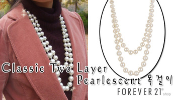 [FOREVER21] Classic Two Layer Pearlescent 목걸이, 포에버21
