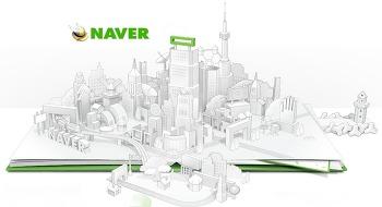 최근 네이버 3가지 변화에 대해서 논하다.
