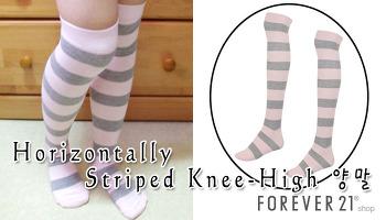 [FOREVER21] Horizontally Striped Knee-High 양말, 포에버21