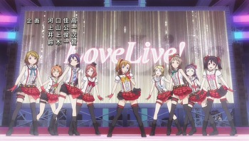 Love Live! TVA Opening them 『僕らは今の中で(우리는 지금 이 순간)』 by μ 's