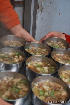 진주비빔밥