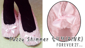 [FOREVER21] Fuzzy Shimmer 슬리퍼(PINK), 포에버21