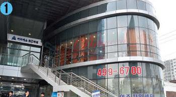성수동 수제화 거리의 샵 (7개)