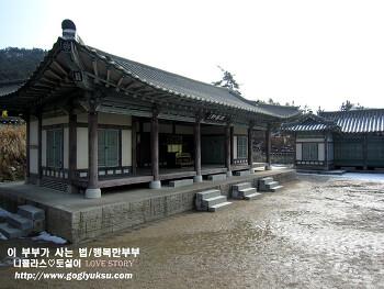 [변산반도여행2] 불멸의 이순신 세트장/궁항/전라 좌수영 여행