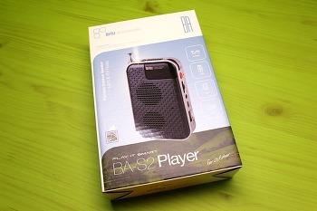 야외에서 쓰기 적당한 휴대용 스피커 BA-S2 Player