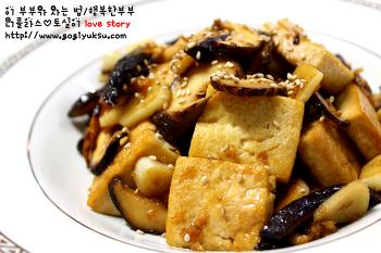 버섯두부볶음으로 봄철 건강 챙기기/영양만점 밥반찬 만들기