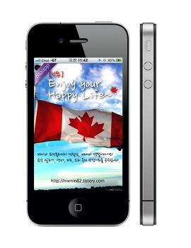 제 블로그 스마트폰 어플(아이폰용) 나왔어요!
