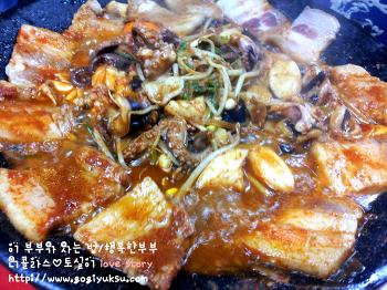 [용두동 맛집] 임오네쭈꾸미(이모네쭈꾸미)에 가다!!